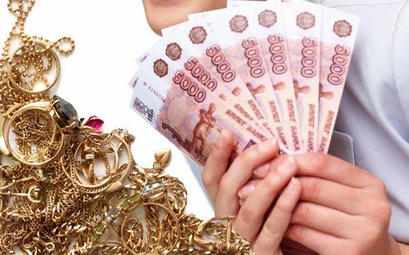 Работа для девушек в Сургуте